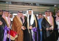 إطلاق حزمة من الفرص الاستثمارية في المباني التعليمية في السعودية