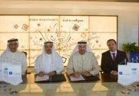 """دبي للاستثمار تعيّن """"المال كابيتال"""" مديرًا رئيسيًا للاكتتاب العام لشركة """"إيميكول"""""""