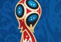 مصرفي يتنيأ بنتائج كأس العالم لكرة القدم 2018  !!
