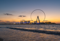 عجلة عين دبي تدور مع انطلاق إكسبو2020