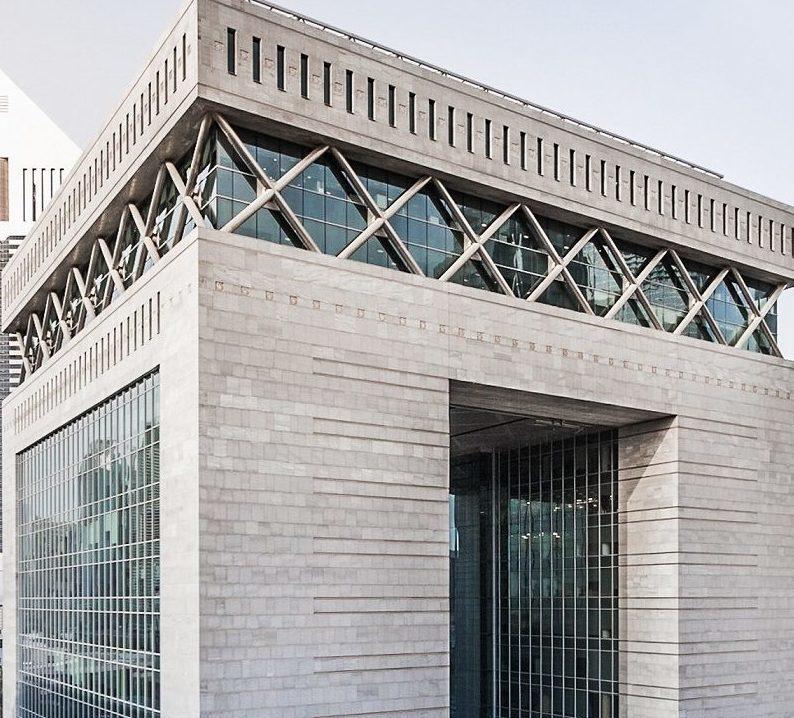 """الهيئة القانونية للأسواق المالية تنظر في قضية رئيس مجلس الادارة السابق لـ""""ماس"""""""