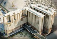 """شركة تطوير عقاري سعودية تطلق فندق """"فوكو مكة"""" بـ 4200 غرفة"""