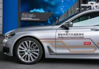 مجموعة BMW تطلق شراكة لتطوير مستقبل التنقل