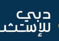 دبي للاستثمار تحقق زيادة في أرباحها بنسبة 17% للربع الثاني 2019