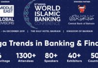المؤتمر العالمي للمصارف الإسلامية (WIBC) ينعقد في البحرين3 ديسمبر القادم