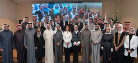 عقد تمويل محطة أم الهيمان في الكويت