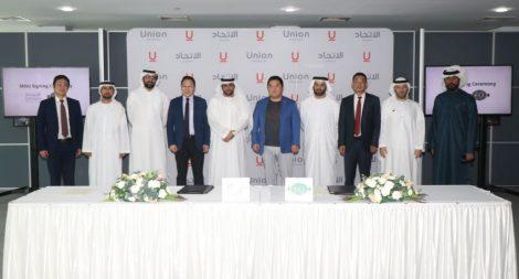 اتفاقية لتوسعة دبي أوتودروم