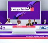 اتفاقية بين stc ونوكيا
